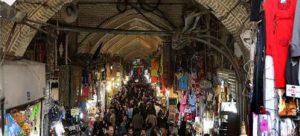 آدرس بهترین بازارهای پلاستیک تهران